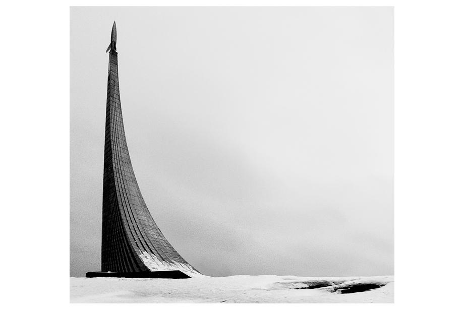 museo-cosmonautica